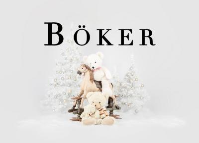 Geschützt: Kämmer Böker