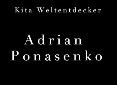 Geschützt: Kita Adrian Ponasenko