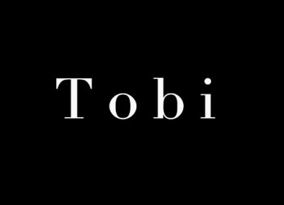 Geschützt: Tobi