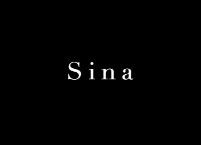 Geschützt: Sina